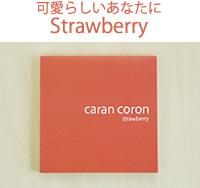 カランコロン 可愛らしいあなたにStrawberry