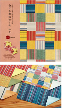 会津木綿柄折り紙 紡衣