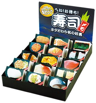 お寿司メモ