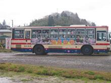 福島交通バス(花見山号)