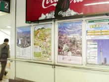JR東日本 ポスター 2012年